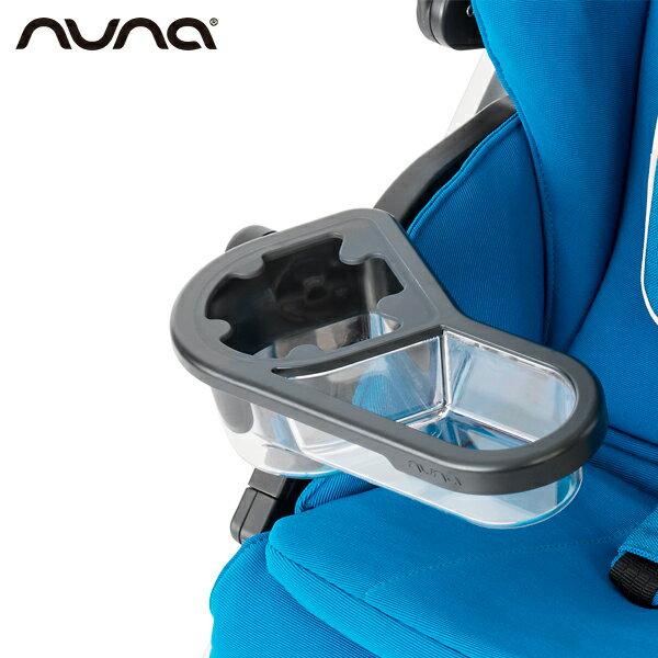 荷蘭【Nuna】MIXX 推車專屬餐盤