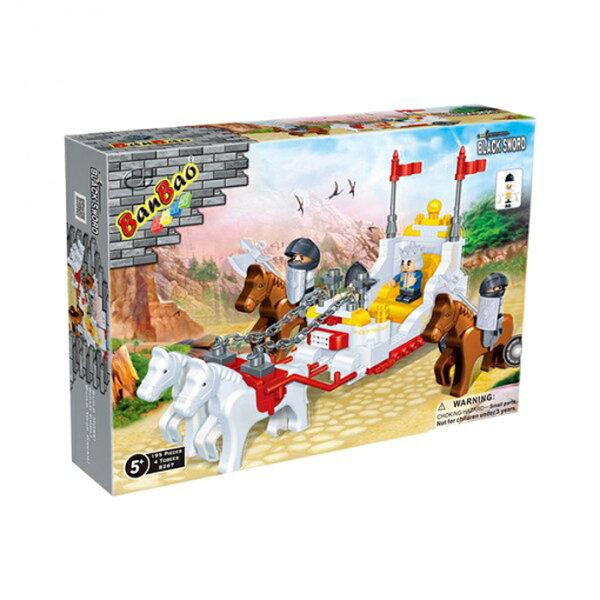 【BanBao 積木】城堡系列-國王出遊 8267  (樂高通用) (滿2000元再送積木回力車一盒)