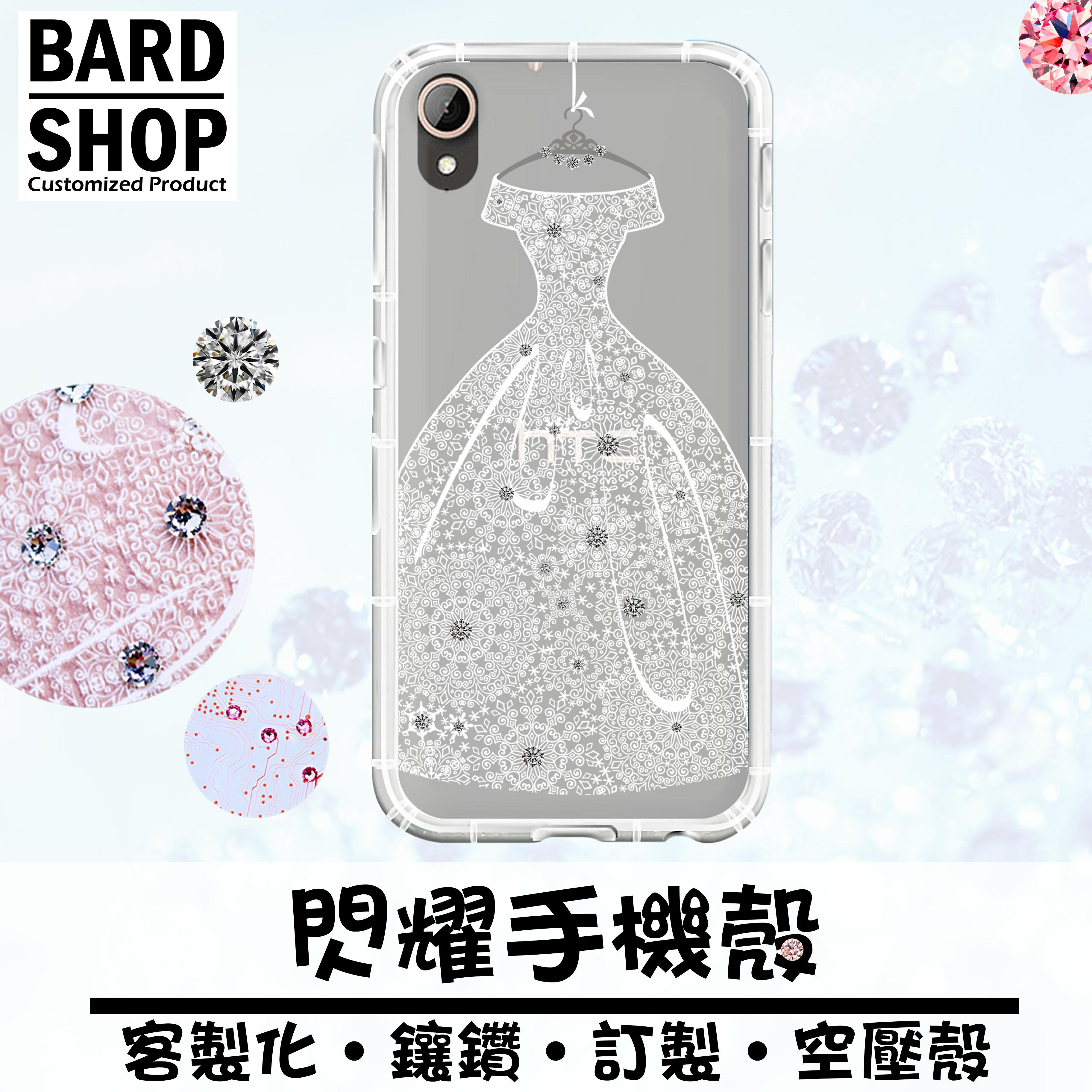 [客製化圖案][全型號]客製化--閃耀手機殼 日本工藝超精細施/華洛世奇水鑽/SWAROVSKI/客製化圖案/送禮/自用/生日/訂做 1