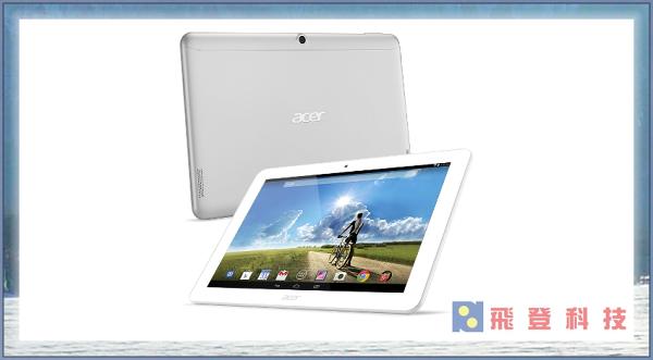 【10.1吋平板】Acer Iconia Tab IPS 10.1吋 WIFI版 A3-A20-K1SR 送保溫瓶 公司貨含稅開發票