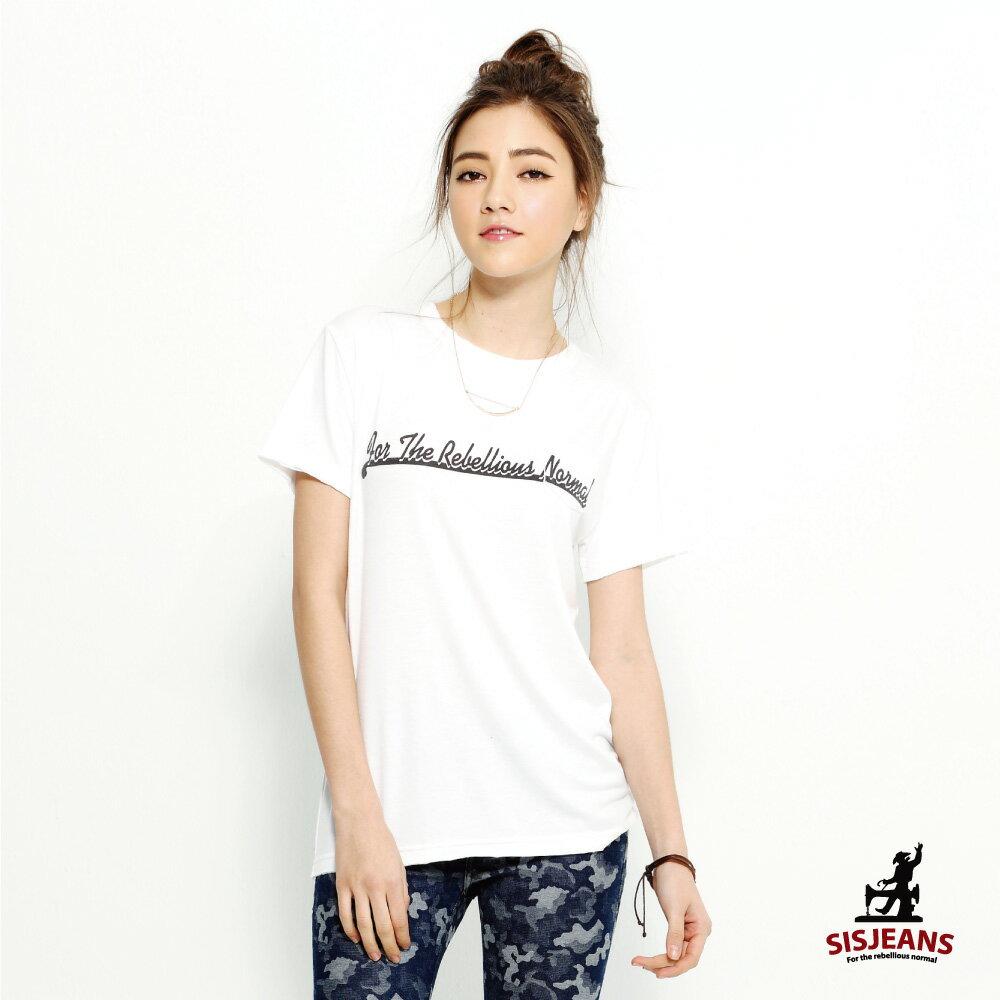 白色平紋標語休閒短袖TEE