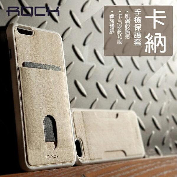 ROCK Apple iPhone6s Plus 6 Plus 6s 6 卡納系列 保護殼 保護套 手機殼