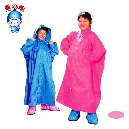 【Waterproof】前開式兒童雨衣(黃)KC-606YL