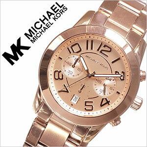 美國Outlet正品代購 MichaelKors MK 玫瑰金精鋼  陶瓷 水鑽 三環 手錶 腕錶 MK5727