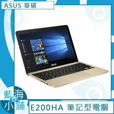 ASUS 華碩 E200HA-0041GZ8300 金 11吋 筆記型電腦  全新再進化+超越高質感+ 輕僅 980 克
