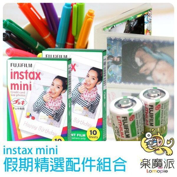 『樂魔派』富士 精選組 拍立得底片 相片 相本 塗鴉筆 CR2 電池 套餐組合 適用MINI25 70 50S