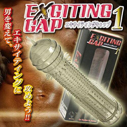 ◤情趣用品SM情趣◥ 日本wins《Exciting Cap 1 鐵男刺激加長套》套上滿佈不同形狀及大小的刺激凸粒【跳蛋 名器 自慰器 按摩棒 情趣用品 】