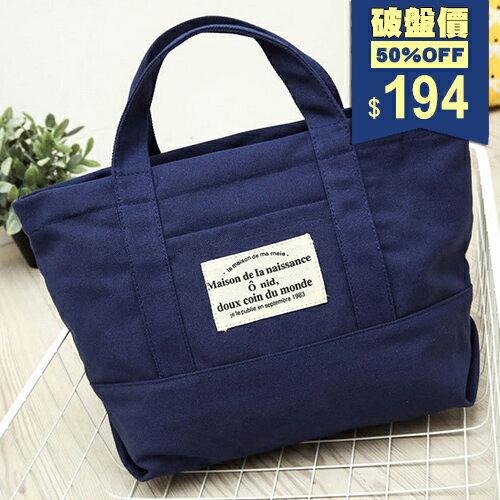 優質帆布字母休閒手提 斜背兩用包 包飾衣院 P1741 現貨+預購