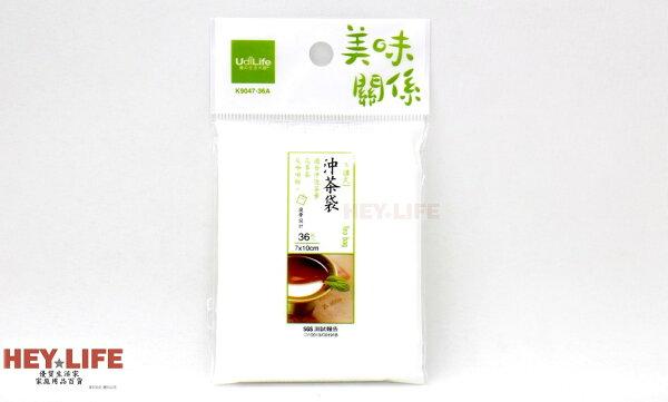 【HEYLIFE優質生活家】立體式沖茶袋 36枚 沖茶 泡茶 茶包 茶葉 茶花 台灣製造品質保證