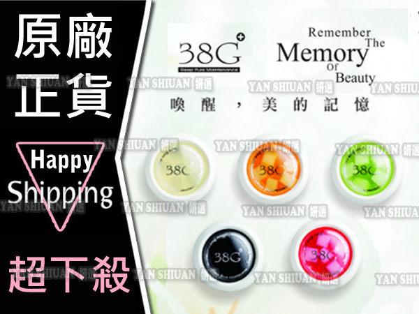 【姍伶】日本38G酵素晶體 + 原廠皂盒 (木瓜淨顏/膠原蛋白/仕女呵護/酪梨嫩白/玫瑰潤潔)
