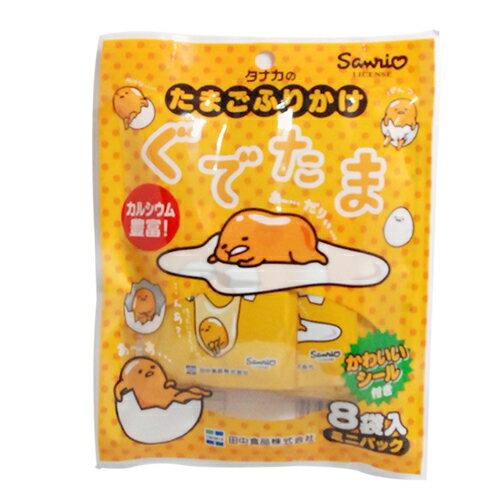 ★衛立兒生活館★田中 蛋黃哥/雞蛋拌飯料2g*8袋