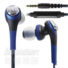 【曜德★新上市】鐵三角 ATH-CKS550iS 藍色 重低音 耳塞式耳機 線控免持通話★免運★送收納盒★