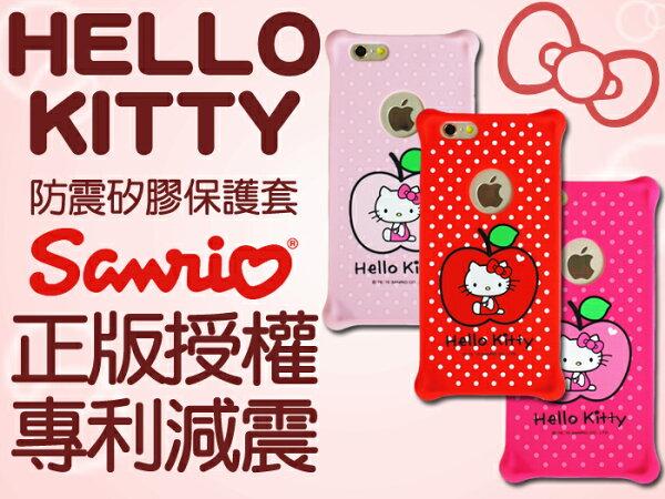 Hello Kitty 三麗鷗 正版授權 蘋果系列 4.7吋 iPhone 6/6S I6 IP6S 手機套 四角加強 防撞 防摔保護套/矽膠 軟膠 保護殼/手機殼/禮品/贈品/TIS購物館