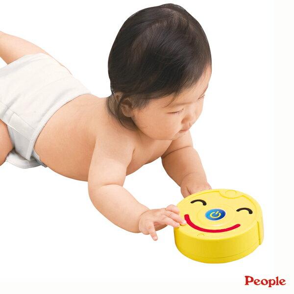 People - 寶寶的自動掃地機玩具 1