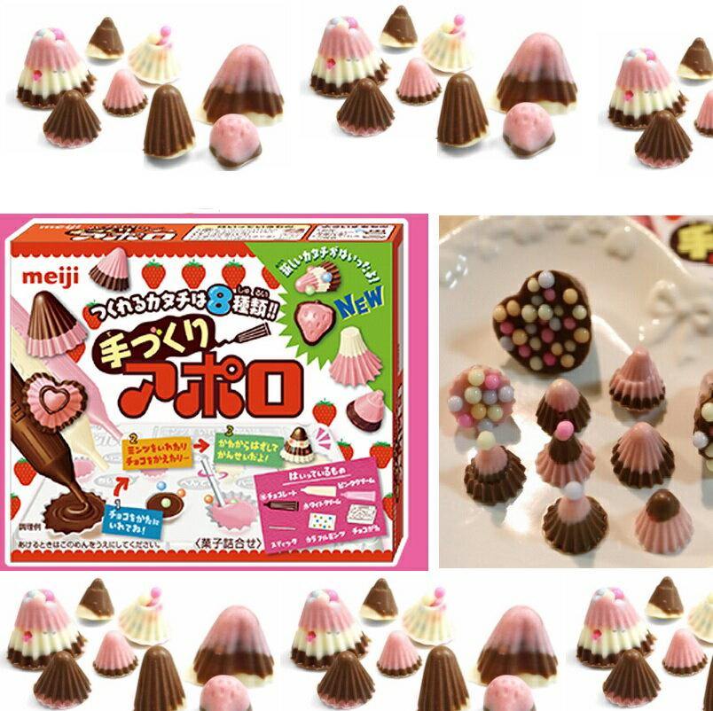 有樂町進口食品 日本進口 明治 阿波羅 DIY 巧克力 ~類似知育果子 J80 4902777176956 - 限時優惠好康折扣