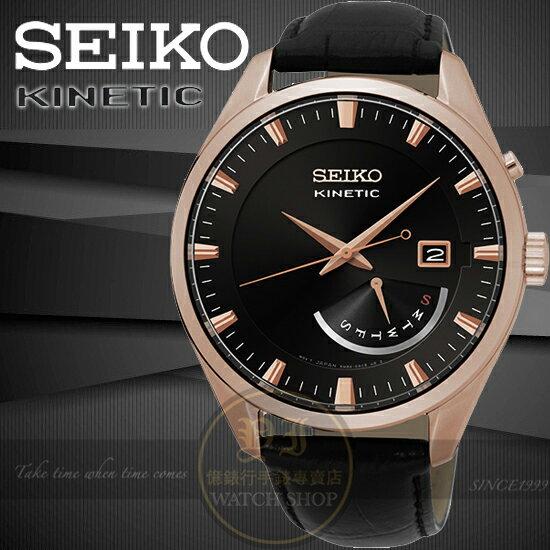 SEIKO日本精工Kinetic人動電能紳士腕錶5M84-0AB0K/SRN078P1公司貨/禮物/聖誕節/情人節