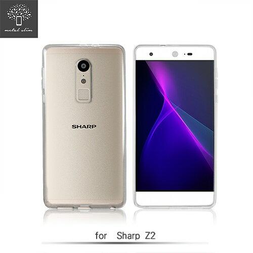 【愛瘋潮】Metal-Slim Sharp Z2 時尚超薄TPU透明軟殼 手機殼