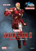 漫威英雄Marvel 周邊商品推薦威龍MARVEL/鋼鐵人馬克七號/新武裝組/伯寶行
