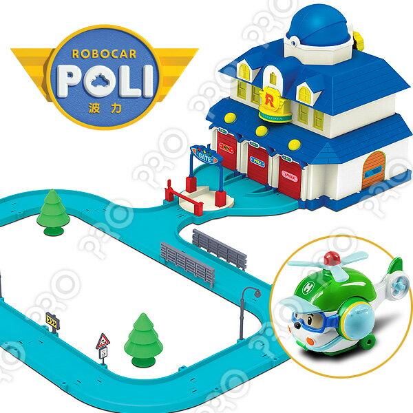 任務總部/內附赫利/ROBOCAR POLI/ 波力/ 救援小英/兒童玩具/幼兒玩具/免運費