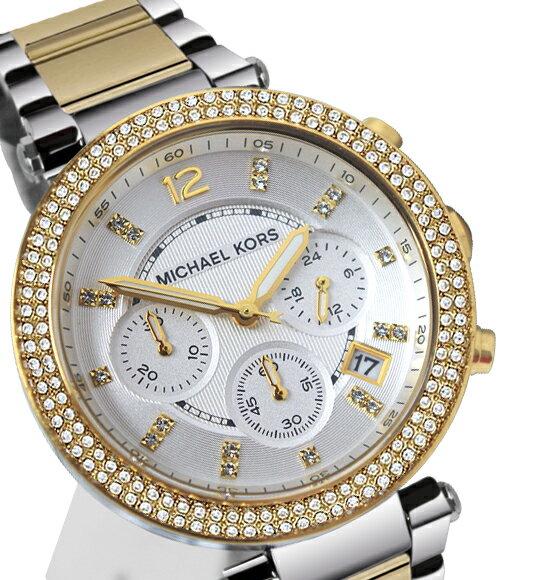 美國Outlet正品代購 MichaelKors MK  金銀色陶瓷 水鑽 三環 手錶 腕錶 MK5626 3
