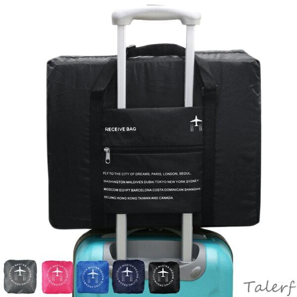 超輕大容量摺疊旅行袋(黑色)→現貨