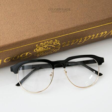 眼鏡 復古金屬感眉框造型平光鏡片 中性款鏡片可拆 萬年不敗穿搭配件 柒彩年代【NY313】單支價格 0