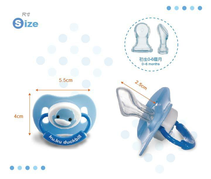 『121婦嬰用品館』KUKU 造型安撫奶嘴 - 初生拇指型 6