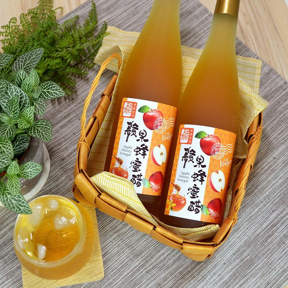 【醋桶子】三年熟成蘋果蜂蜜醋(600ml)免運 1