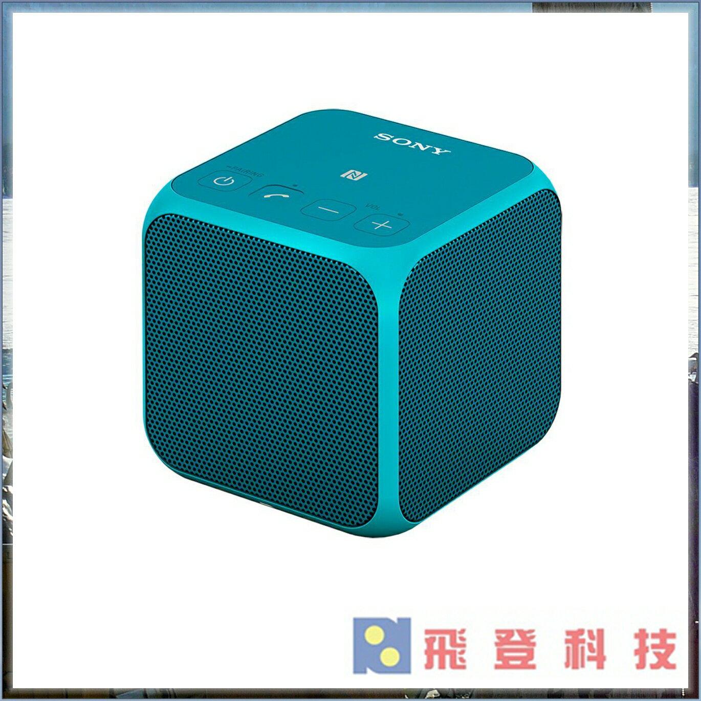 【藍芽喇叭】送隨行包 (藍色)SONY SRS-X11 SRSX11 輕巧大聲Fun 小積木隨身藍芽喇叭 可串聯 長效續航 公司貨含稅開發票