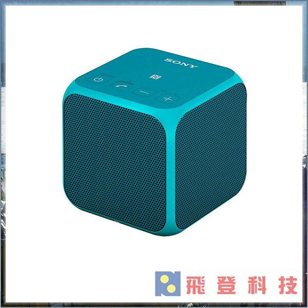【藍芽喇叭】 (藍色)SONY SRS-X11 SRSX11 輕巧大聲Fun 小積木隨身藍芽喇叭 可串聯 長效續航 公司貨含稅開發票
