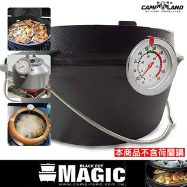 【MAGIC】RV-IRON 010 荷蘭鍋 鑄鐵鍋 油炸鍋 鍋溫計 油溫計 溫度計 測溫棒