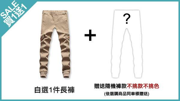 【NZK50】《買長褲送長褲》縮口褲韓版多色多口袋休閒褲慢跑褲☆BOY-2☆ 1