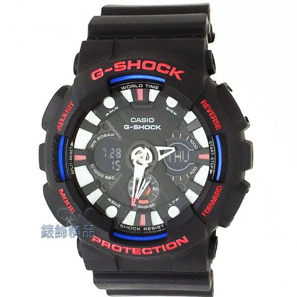 【錶飾精品】現貨CASIO卡西歐G-SHOCK機車儀表板設計 GA-120TR-1A 黑 GA-120TR-1ADR 全新原廠正品 情人禮品