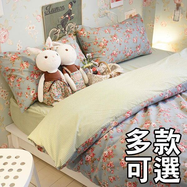 北歐風 床包涼被組 多款可選  綜合賣場 舒適磨毛布 台灣製造 5