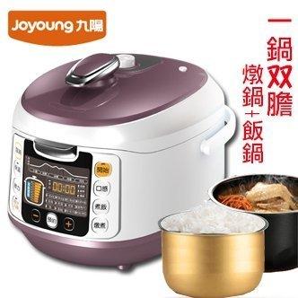 電視購物展演機~~giligo 會煮飯做蛋糕,功夫菜,熬湯的料理電鍋JYY-50FS18M 九陽智慧全能微電鍋