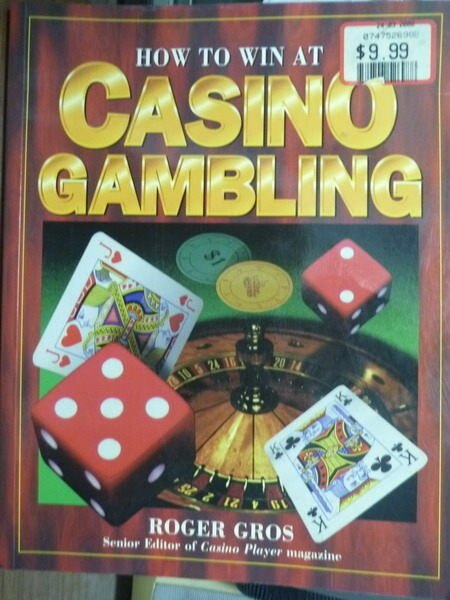 ~書寶 書T5/原文書_QDL~How to win at casino gambling