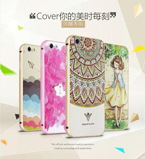 Apple iphone 6 4.7吋 保護套 彩繪立體浮雕+金屬邊框背蓋 蘋果 iphone 6 保護外殼