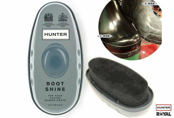 新竹皇家  英國 Hunter Boot Hunter Boot Shine 11ml/0.37 fl oz 亮潔海綿