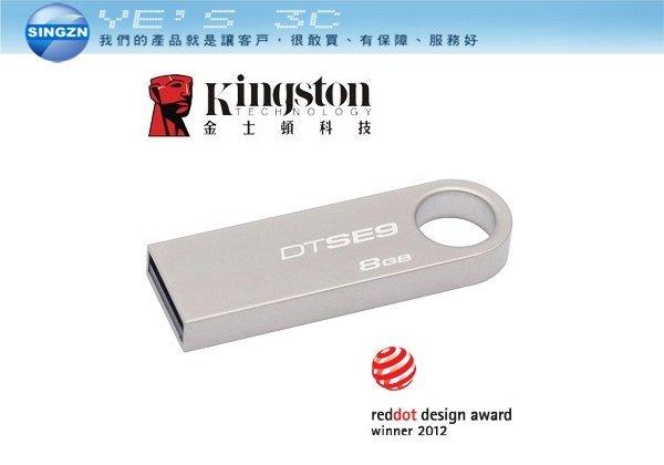 「YEs 3C」金士頓 DataTraveler SE9 8G USB2.0 隨身碟 DTSE9H