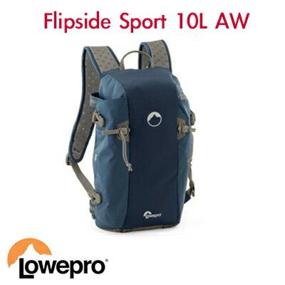Lowepro Flipside Sport 10L AW 運動火箭手 10L AW  立福公司貨