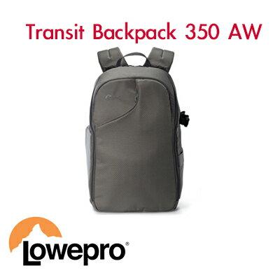 Lowepro Transit Backpack 350 AW 創斯特後背包 350 AW 立福公司貨