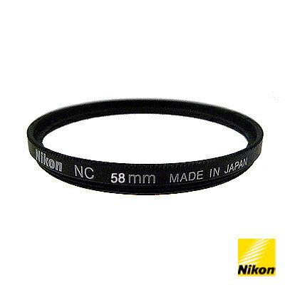 Nikon Filter 58mm NC UV 公司貨