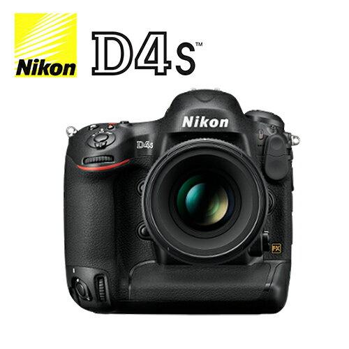 ★分期零利率★   Nikon D4s 單機身 高階全片幅 國祥公司貨(到1/31止,上網登錄送24-120mm f4鏡頭+原廠ENEL18a電池) 送靜電抗刮保護貼 +清潔好禮套組
