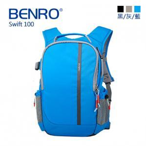 【BENRO百諾】雨燕 Swift 100 雙肩攝影背包