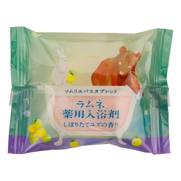 CHARLEY 鮮採柚子發泡入浴錠 40g