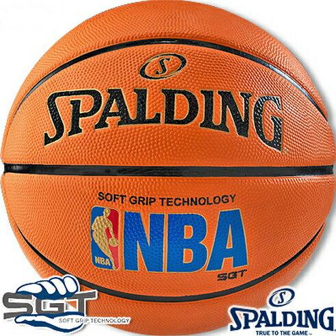 【陽光樂活】斯伯丁 SPALDING NBA籃球 2015最新SGT超彈力深溝柔軟膠系列 經典橘 #7 贈品 160元Lotto 高級運動襪 乙雙 顏色任選