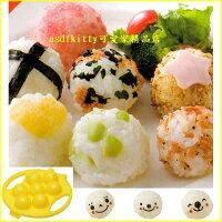 櫻桃小丸子週邊商品推薦asdfkitty可愛家☆日本SKATER滾圓球飯糰模型-7個一起滾-也可做肉丸子獅子頭-日本製