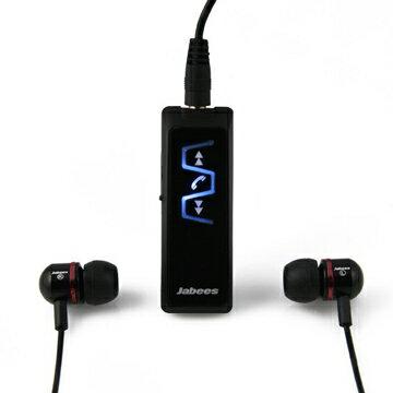 (免運費) Jabees 5合1 立體聲藍芽耳機
