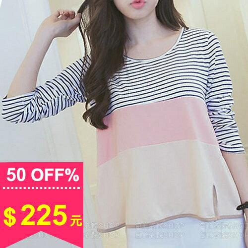 長T-春裝新款寬鬆拼接橫條長袖棉T 包飾衣院 Y1006 現貨+預購