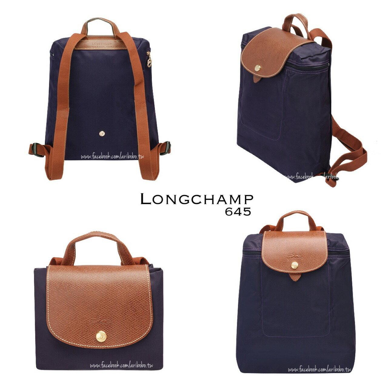 【LONGCHAMP】 LE PLIAGE 深紫折疊後背包 3